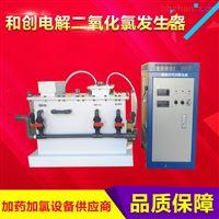 HCDJ-100襄樊市安全饮水电解法二氧化氯消毒设备价格