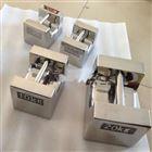 靖江20kg标准不锈钢锁型砝码价格