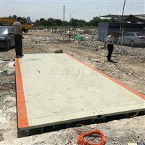 广东鹤山市2.5*6米30T电子地磅秤价格