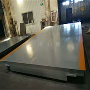 北京10吨电子磅秤,农用车称重地磅15吨价格