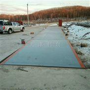 天津200吨数字汽车地磅,水泥厂大型汽车称重