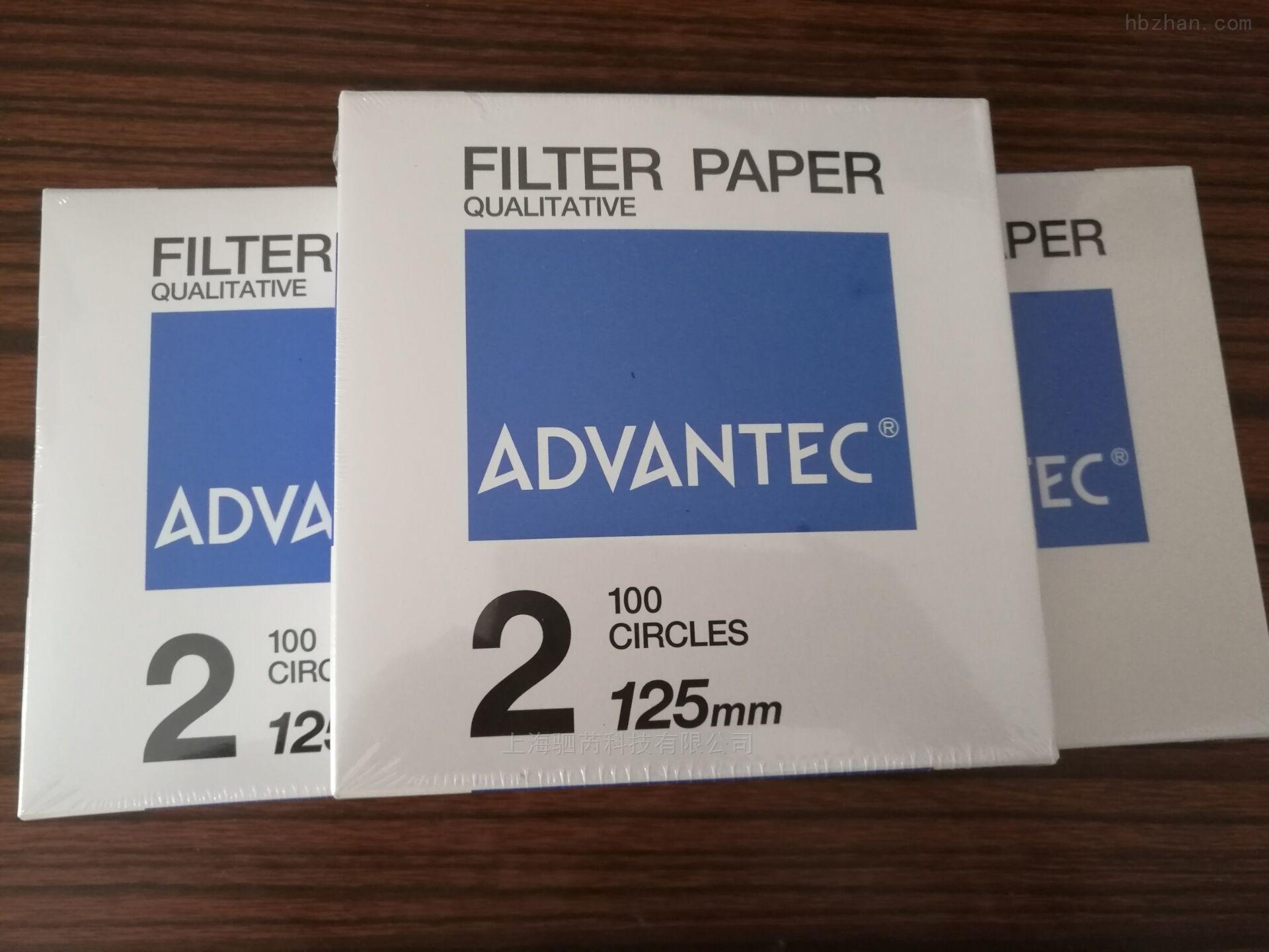 ADVANTEC NO.2号定性滤纸