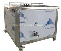 槽式鋰電池除油發動機洗積碳超聲波清洗機