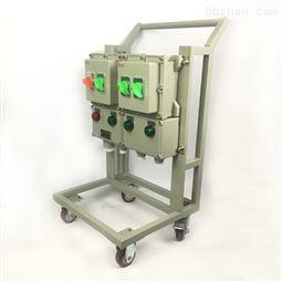 推车式防爆照明动力配电箱