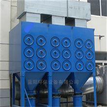 厂家蓝阳阜阳水膜除尘器设备处理厂家定制