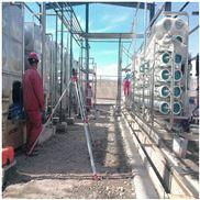 反渗透+混床制取锅炉用除盐水系统