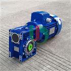 原装中研紫光减速机NMRW蜗轮蜗杆减速箱厂家