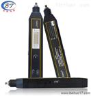 便携VM1300A笔型测振仪