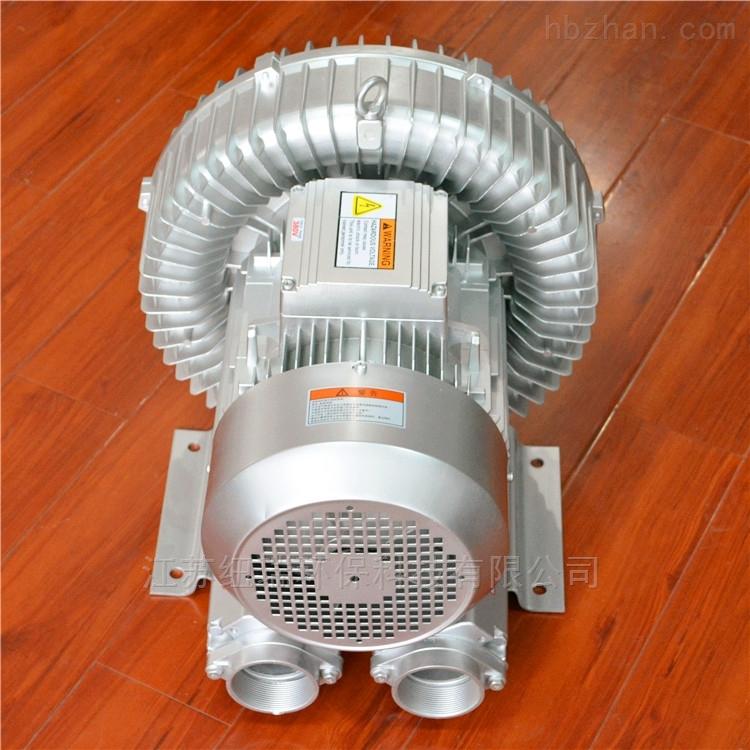 干燥设备双叶轮旋涡高压风机