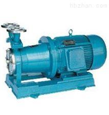 CWB型磁力傳動旋渦泵C25W-40