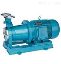 C32W-50 磁力传动旋涡泵