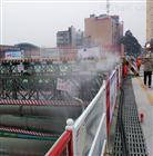 AY-PPR樂山市建筑外墻圍墻圍欄噴淋降塵系統