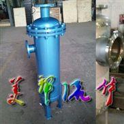WQZF(Ⅱ)型氣液分離器