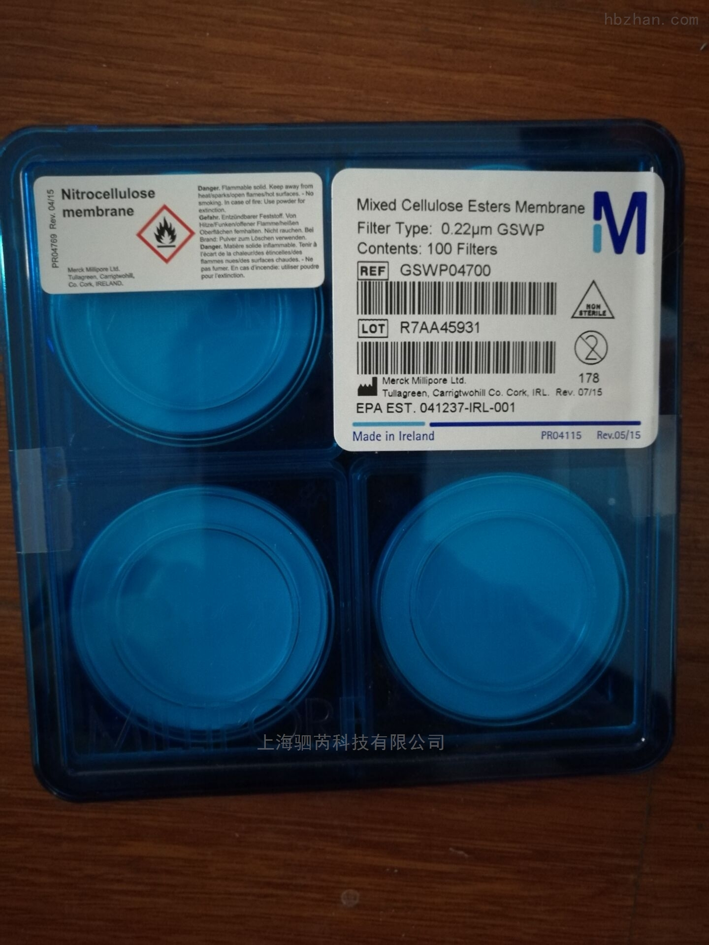 密理博孔径0.22um混合纤维素膜GSWP04700