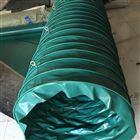 防火硅钛布通风耐温软连接厂家