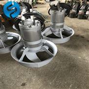 冲压式潜水搅拌机MA0.85/8-260/3-740