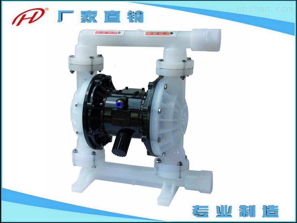 空氣隔膜泵
