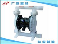 XLP空气隔膜泵