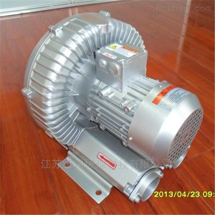 冲灌封三合一包装机专用高压风机