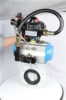 D671X-10SPPH气动塑料蝶阀