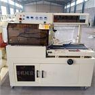 東港紙盒熱收縮包裝機L型封切機