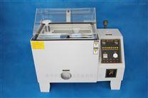 鹽霧試驗機可靠性環境試驗箱