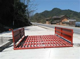 LYS-120湖北工地洗车槽生产厂家