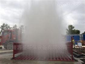 武汉工地自动车辆洗车平台厂家出售