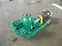 FZB系列氟塑料耐腐蚀自吸泵