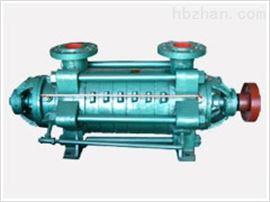 单吸多级分段式离心泵80D12*7