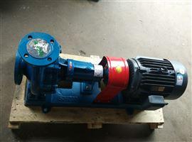 導熱油泵LQRY係列熱油泵(導熱油泵)