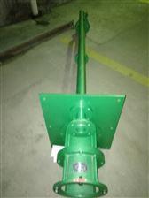 FYB65-1000mmFYB型耐腐蚀不锈钢液下泵