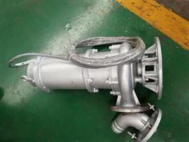 不锈钢排污泵QWP150-130-30-22