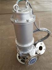 QWP不锈钢排污泵不锈钢排污泵