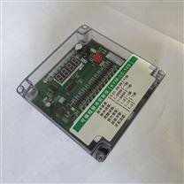可编程离线KYM-LC-12路脉冲控制仪