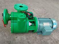 直联耐腐自吸塑料泵