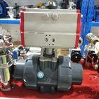 UPVC气动焊接球阀