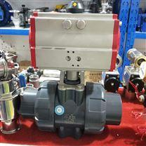 UPVC氣動焊接球閥