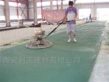206西安金剛沙耐磨地坪劑地面綠色耐磨料廠家