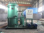 LYS陸用油水分離器