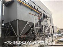MCBD-10000无锡铸造厂烟尘废气处理厂家