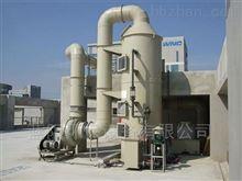淮安酸碱废气处理-洗涤塔-蓝阳环保设备厂家