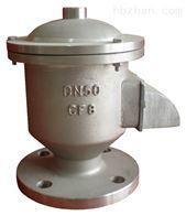 GFQ-2全天候呼吸阀