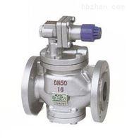 高灵敏度大流量蒸汽减压阀