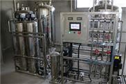 特价0.5t一级反渗透设备 超纯水设备单级反渗透
