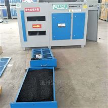 Voc废气除臭净化器 活性炭吸附设备