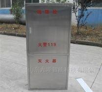 天津不锈钢消火栓箱厂家定做生产