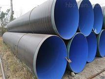 TPEP防腐钢管标准