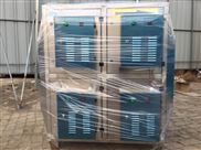 低溫等離子凈化器 熱能噴漆廢氣處理設備