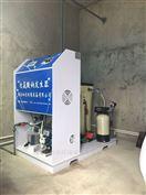 HCCL-4000贵州省水厂次氯酸钠发生器消毒设备耗材费用